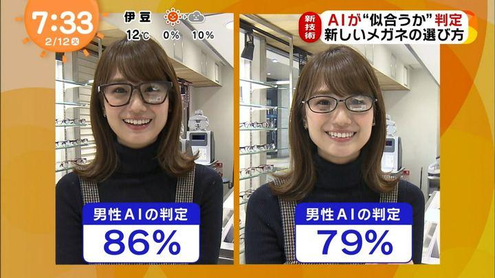 2019年02月12日井上清華の画像12枚目