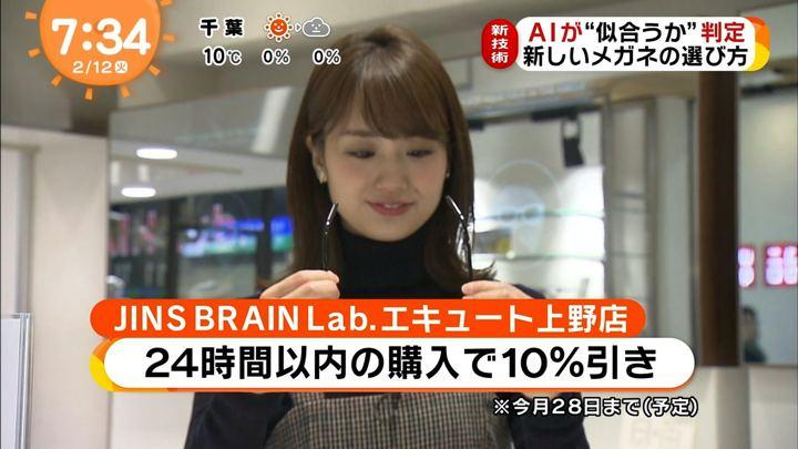 2019年02月12日井上清華の画像13枚目