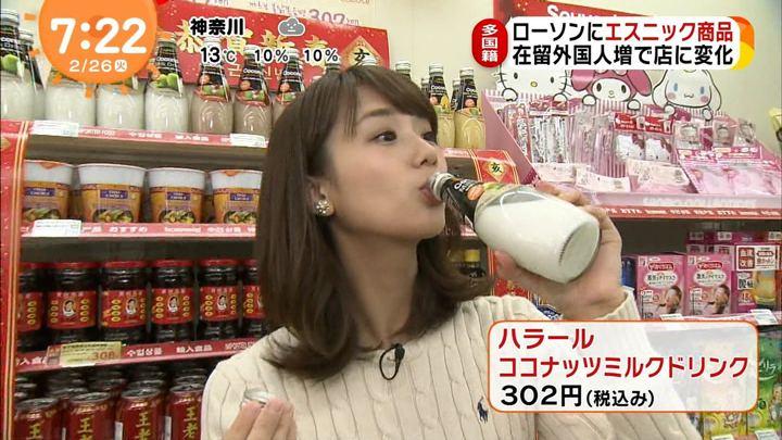 2019年02月26日井上清華の画像02枚目