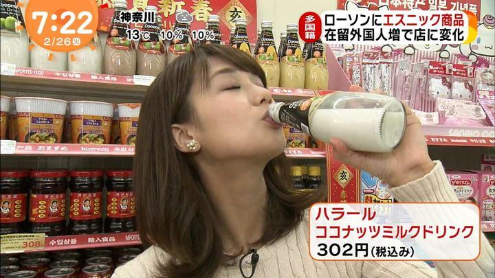 2019年02月26日井上清華の画像03枚目