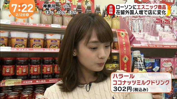 2019年02月26日井上清華の画像04枚目