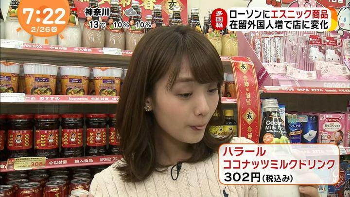 2019年02月26日井上清華の画像05枚目