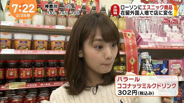 2019年02月26日井上清華の画像06枚目