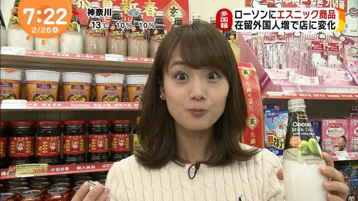 2019年02月26日井上清華の画像07枚目