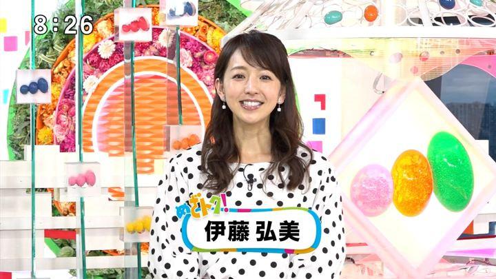 伊藤弘美 めざトク! (2018年10月20日放送 9枚)