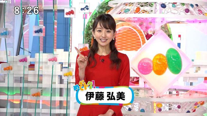 伊藤弘美 めざトク! (2019年02月16日放送 6枚)
