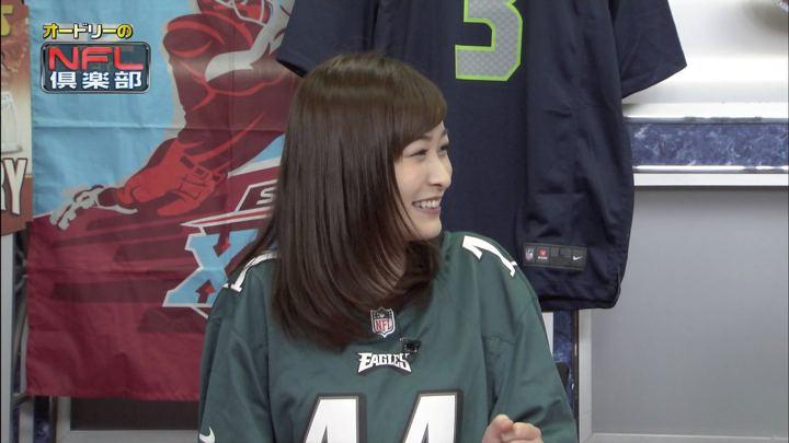 2018年10月12日岩田絵里奈の画像04枚目