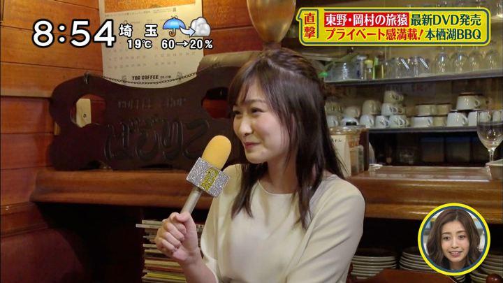 2018年10月14日岩田絵里奈の画像11枚目