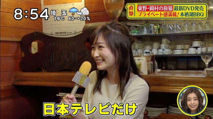 2018年10月14日岩田絵里奈の画像12枚目