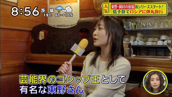 2018年10月14日岩田絵里奈の画像22枚目