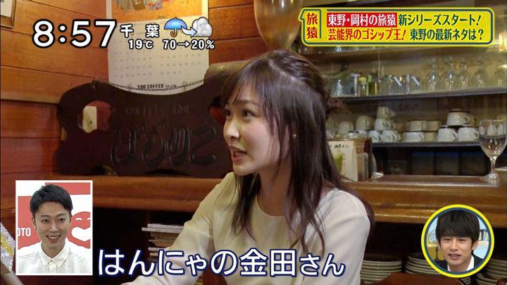 2018年10月14日岩田絵里奈の画像23枚目