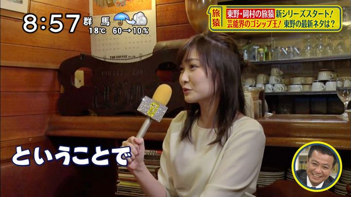 2018年10月14日岩田絵里奈の画像25枚目