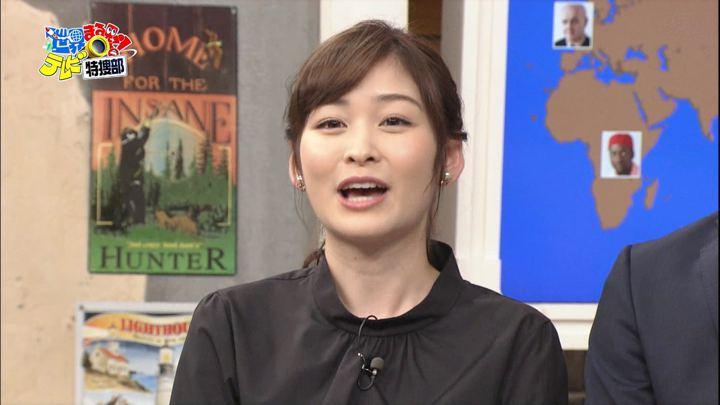 2018年10月15日岩田絵里奈の画像03枚目