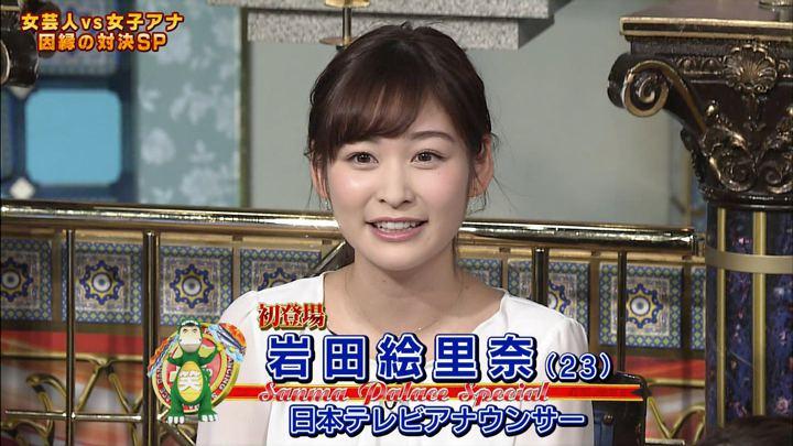 2018年10月16日岩田絵里奈の画像02枚目
