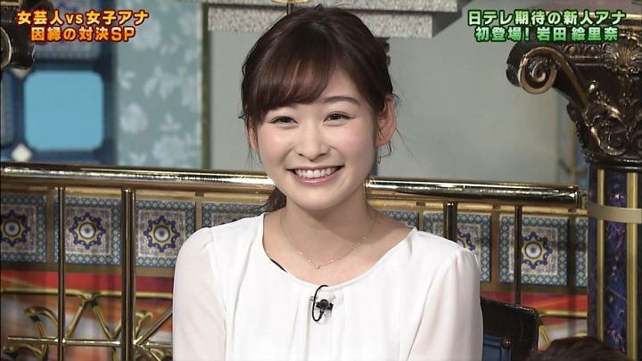 2018年10月16日岩田絵里奈の画像03枚目