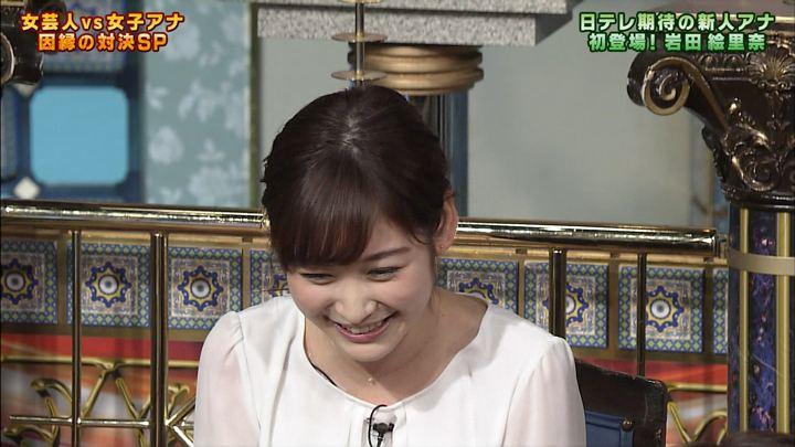 2018年10月16日岩田絵里奈の画像04枚目