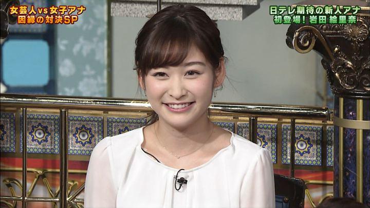 2018年10月16日岩田絵里奈の画像05枚目