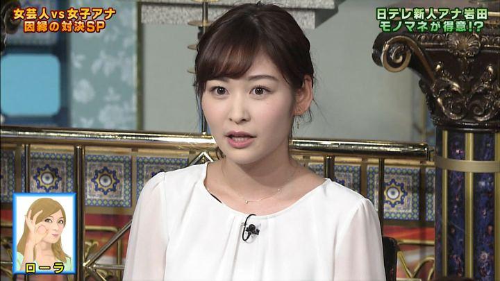 2018年10月16日岩田絵里奈の画像12枚目
