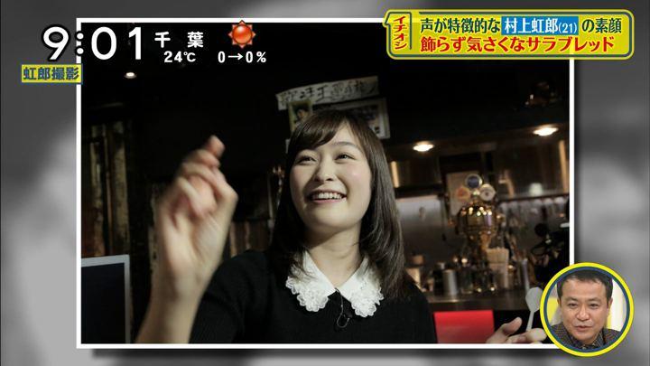 2018年10月21日岩田絵里奈の画像09枚目