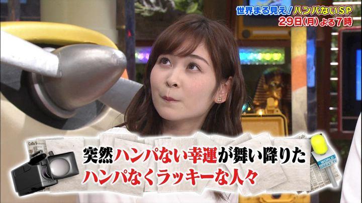 2018年10月27日岩田絵里奈の画像12枚目