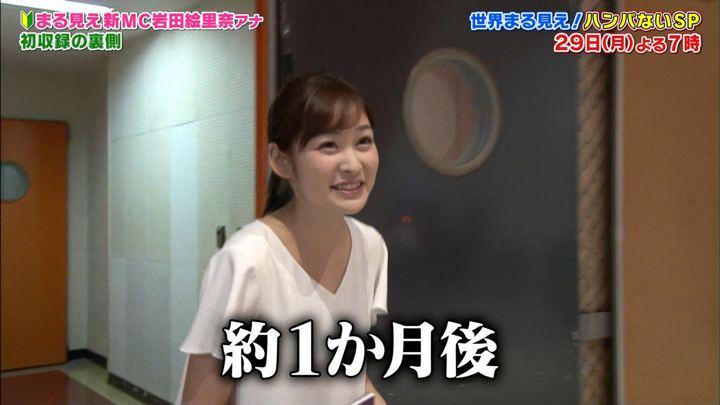 2018年10月27日岩田絵里奈の画像32枚目