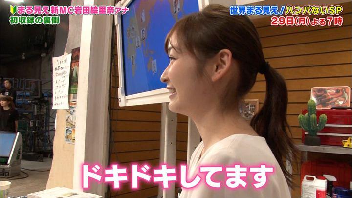 2018年10月27日岩田絵里奈の画像39枚目