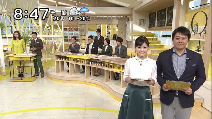 2018年11月04日岩田絵里奈の画像02枚目