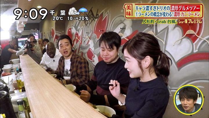 2018年11月04日岩田絵里奈の画像09枚目