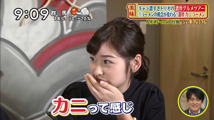 2018年11月04日岩田絵里奈の画像15枚目