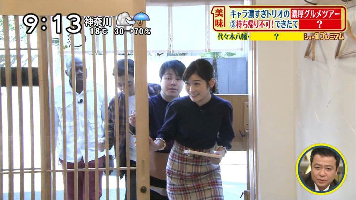 2018年11月04日岩田絵里奈の画像22枚目