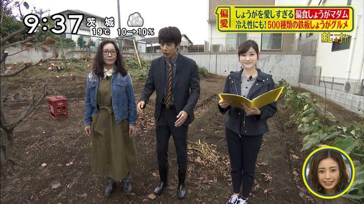 2018年11月04日岩田絵里奈の画像38枚目