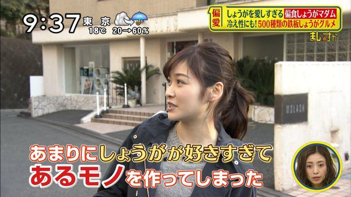 2018年11月04日岩田絵里奈の画像39枚目