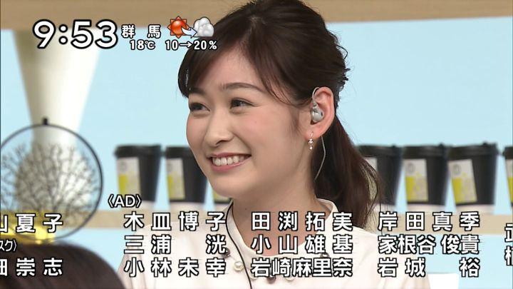2018年11月04日岩田絵里奈の画像40枚目