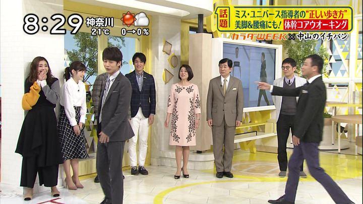 2018年11月11日岩田絵里奈の画像04枚目