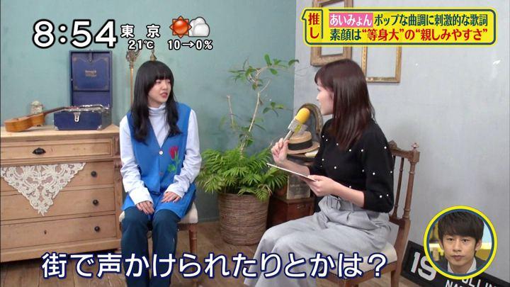 2018年11月11日岩田絵里奈の画像08枚目