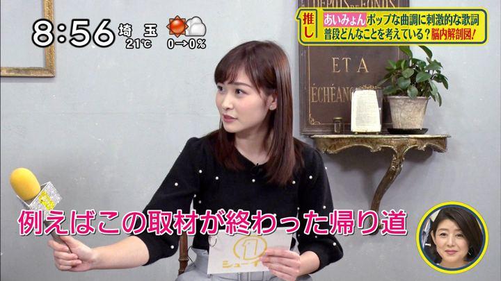 2018年11月11日岩田絵里奈の画像15枚目