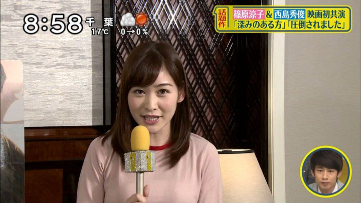 2018年11月18日岩田絵里奈の画像04枚目