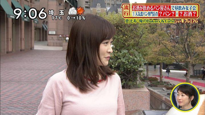 2018年11月18日岩田絵里奈の画像16枚目