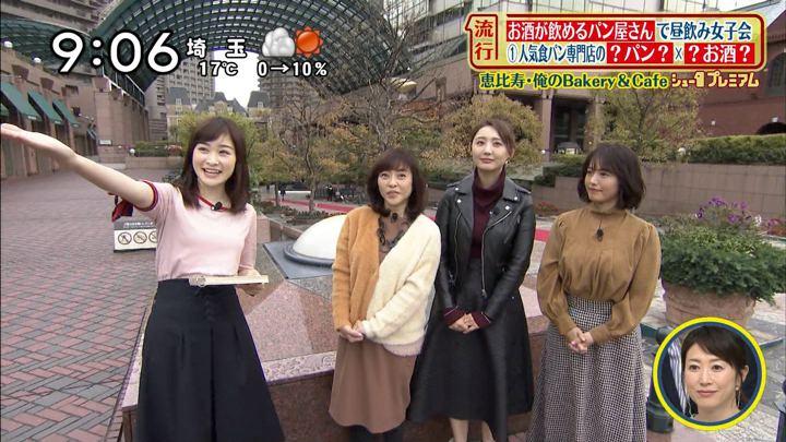 2018年11月18日岩田絵里奈の画像17枚目