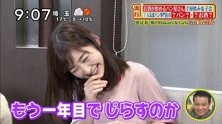 2018年11月18日岩田絵里奈の画像19枚目