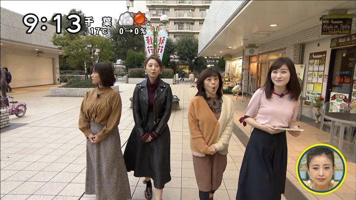 2018年11月18日岩田絵里奈の画像25枚目