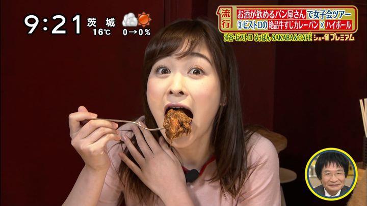 2018年11月18日岩田絵里奈の画像26枚目