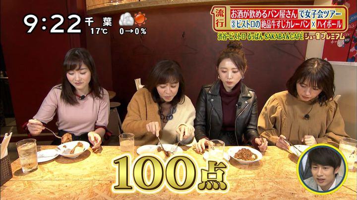 2018年11月18日岩田絵里奈の画像36枚目