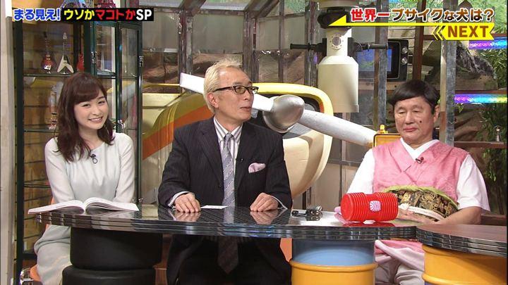 2018年11月26日岩田絵里奈の画像04枚目