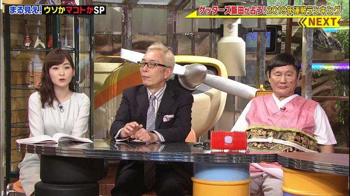 2018年11月26日岩田絵里奈の画像06枚目