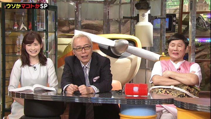 2018年11月26日岩田絵里奈の画像08枚目