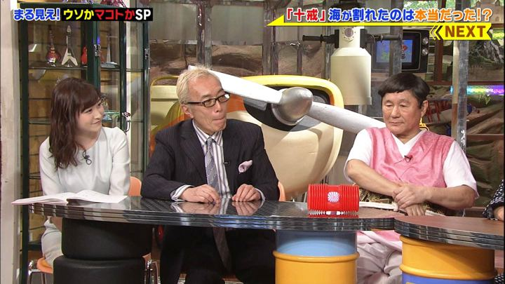 2018年11月26日岩田絵里奈の画像09枚目
