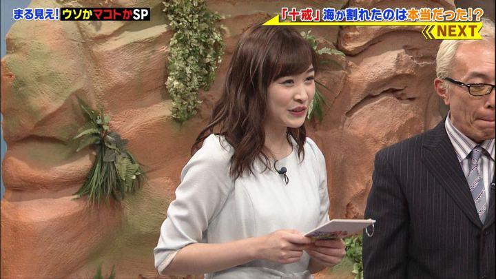 2018年11月26日岩田絵里奈の画像14枚目