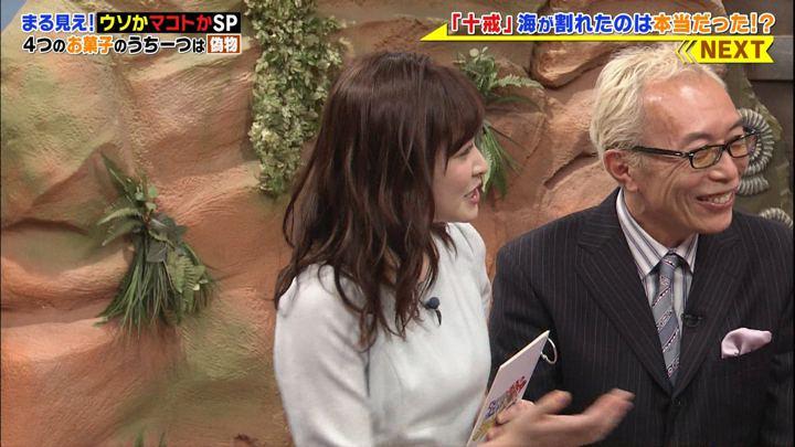 2018年11月26日岩田絵里奈の画像16枚目