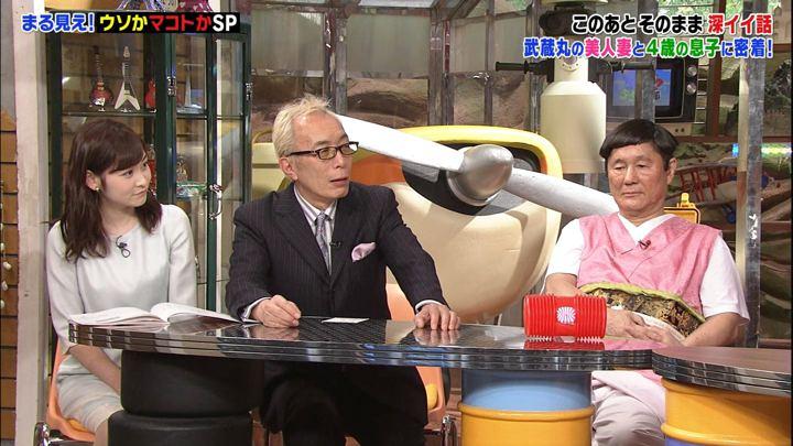 2018年11月26日岩田絵里奈の画像19枚目